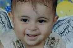 مصر: بچوں کو مارنے اور آشنا سے شادی کی خاطر سفاک ماں کی انتہائی انوکھی ..