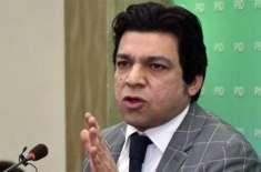 فیصل واوڈا نے پچھلے ایک سال میں کٴْل 3500 روپے کا سرکاری پیٹرول استعمال ..
