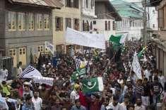 پاکستان کی کامیاب سفارتکاری، مقبوضہ کشمیر سے کرفیو اٹھنے کا امکان