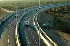 موٹروے M1 ہر قسم کی ٹریفک کیلئے کھول دیا گیا