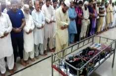 crickter asif ali,s daughter laid to rest