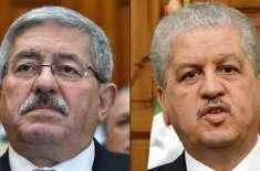 الجیریا میں دو سابق وزرائے اعظم کو کرپشن کے مقدمات میں جیل بھیجنے کا ..