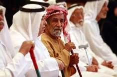 متحدہ عرب امارات میں بزرگوں کو نظر انداز کرنے اور اُن کی توہین پر سزا ..