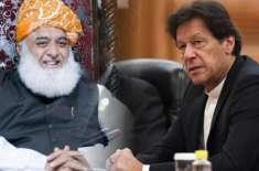 عمران نیازی فارن فنڈنگ کا مرکزی ملزم، الیکشن کمیشن کیس کا جلد فیصلہ ..