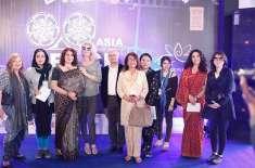 ایشیاء پیس فلم فیسٹیول 20 نومبر سے لاہور میں شروع ہوگا۔ تین دن میں 40 ..