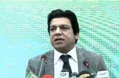 فیصل واوڈا کی نااہلی کے لیے اسلام آباد ہائی کورٹ میں درخواست دائر