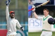 افغانستان اور آئرلینڈ کے دران تیسرا ون ڈے میچ کل کھیلا جائیگا