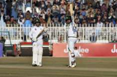 Rawalpindi Test ends without any results