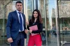 پاکستانی اداکارہ ارمینا خان لندن میں یونیسیف کے دفتر پہنچ گئیں