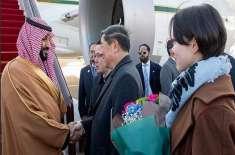 سعودی ولی عہد شہزادہ محمد بن سلمان ایشائی دورے کے اگلے پڑائو چین پہنچ ..