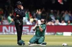 ورلڈ کپ میں پاکستان کا سفر تمام ،بنگلہ دیش کو جیت کے لیے 316رنز کا ہدف ..