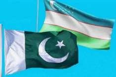 ْ ازبکستان کے نائب و زیراعظم کی پاکستان آمد ، وزارت خارجہ کے اعلیٰ ..
