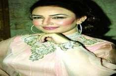 اداکارہ نیہا بلوچ نے راولپنڈی میں اپنی پرفارمنس سے ہلچل مچا دی