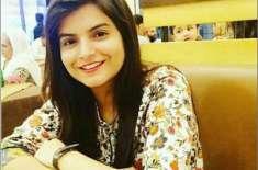 نمرتا کا فون تحقیقات کی راہ میں رکاوٹ بن گیا