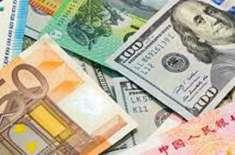 امریکی ڈالر کے مقابلے میں کرنسیوں کی قدر کم رکھنے والے ممالک کے خلاف ..