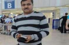 نیپال سے لاپتہ ہونے والے پاکستانی ریٹائرڈ کرنل کے بھارت کی قید میں ..
