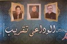 پاکستان بزنس سنٹر کے ڈائریکٹر حافظ محمد شبیر کی جانب سے سفیر پاکستان ..