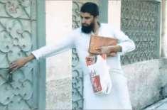 گلی گلی گھوم کر قرآن پاک کے ضعیف نسخے جمع کرنے والا شخص