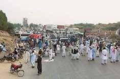 جے یو آئی ف کے دھرنے میں عمران خان زندہ آباد کے نعرے لگ گئے