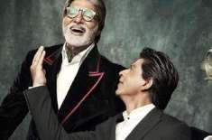 امیتابھ بچن اور شاہ رخ خان کی گانا 'کرتے ہیں ایک دوسرے سے پیار ہم 'گاتے ..