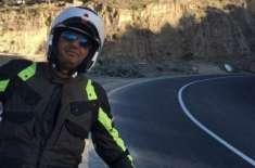 گلوکار علی عظمت کا بائیک پر یورپ کے سفر کا اعلان