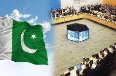 بھارتی سازشیں ناکام: پاکستان ایف اے ٹی ایف میں بلیک لسٹ ہونے سے بچ گیا