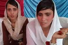 سندھ،مبینہ مغوی لڑکیوں کے نابالغ ہونیکا انکشاف