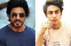 شاہ رخ خان کے بیٹے آریان خان کا فیس بک اکائونٹ ہیک