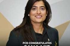 پی سی بی کی ثناء میر کو آئی سی سی ویمنز کمیٹی میں شمولیت پر مبارکباد