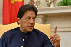 وزیراعظم کی جانب سے امریکی صدر سے مسئلہ کشمیر پر بات چیت کے بعد کشمیر ..