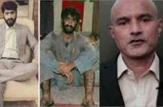 کلبھوشن یادیو کی گرفتاری میں اہم کردار ادا کرنے والے شہید کیپٹن قدیر ..