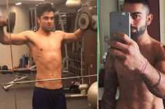 ahmed shahzad,s pic went viral