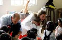 برطانوی شاہی جوڑے کی ایس او ایس ولیج آمد، کیٹ مڈلٹن نے دو بچوں کو اُردو ..