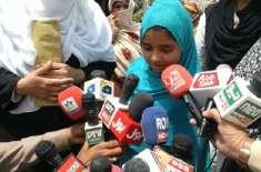 سکول ٹیچر کے تشدد سے چھٹی جماعت کی بچی کی آنکھ ضائع