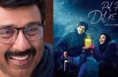 بالی ووڈ اداکار سنی دیول کے بیٹے کرن دیول نے بھی بالی ووڈ فلم نگری میں ..