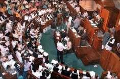 پنجاب اسمبلی میںبجٹ پر عام بحث کے دوران حکومتی ، اپوزیشن اراکین کے ..