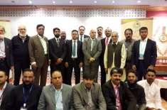 پاکستان ویلفیئر سوسائٹی جدہ کے زیراہتمام تیرویں سالانہ پروگرام کا ..