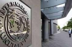 آئی ایم ایف اور ورلڈ بینک نے پاکستان سمیت ترقی پذیروغریب ممالک کے قرضوں ..