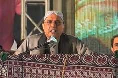 آصف زرداری نے پارٹی کارکنوں کو انتخابات کی تیاری کی ہدایت کردی