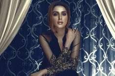 اداکارہ ایمان علی کل اپنی 39ویں سالگرہ منائیں گی