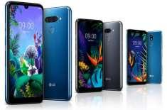 ایل جی نے جدید ترین خصوصیات اور کم قیمت کے تین نئے اسمارٹ فونز متعارف ..