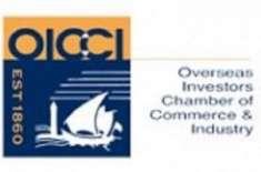 او آئی سی سی آئی کابرطانیہ میں بین الاقوامی سرمایہ کاری کانفرنس منعقد ..