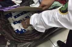 سعودی عرب میں مسافر نے کسٹم افسر کو چاقو سے حملہ کر کے زخمی کر دیا