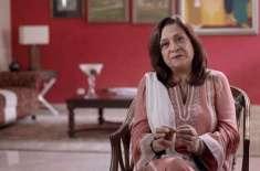 اداکار وحید مراد کی دیوانگی کی حد تک مداح تھی ، ثمینہ احمد