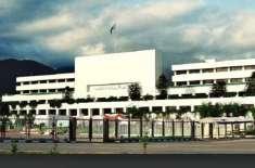 پارلیمنٹ ہائوس میں مسلم لیگ (ن) کے اجلاس کا انعقاد