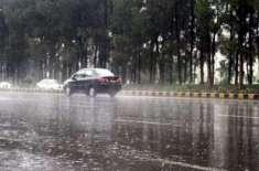 محکمہ موسمیات نے بارشوں کی نوید سنا دی