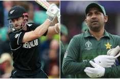 عالمی کپ مقابلوں میں پاکستان کو نیوزی لینڈ پر برتری حاصل