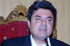 وزیر اعظم وسیع تر قومی مفاد میں فروغ نسیم کو عہدے سے فارغ کریں،پاکستان ..