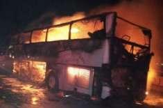 مدینہ منورہ بس حادثے میں 10 پاکستانی زائرین جاں بحق ہوئے