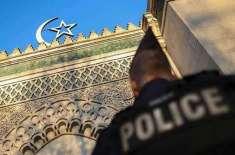 فرانس میں مسجد کے زیرتعمیر حصے کے باہر سے سور کا سراورخون برآمد